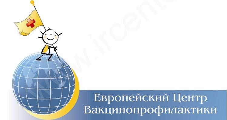 Прививка против гепатита А для взрослых и детей в Иркутске (вакцина от гепатита A): Аваксим (Франция), Хаврикс...